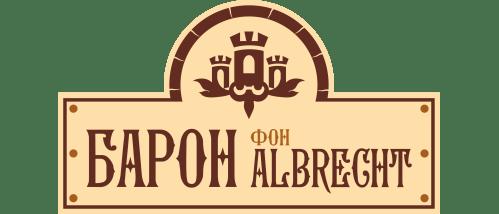 лого_Пивной Барон1